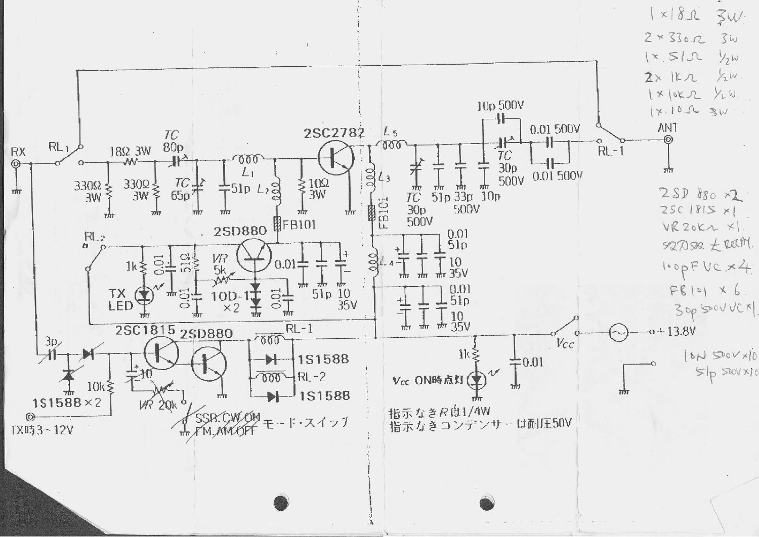 Power Amplifier Schematic And Pcb Mhz