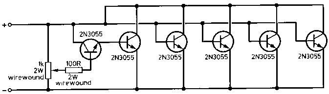 40a Power Supply Unit