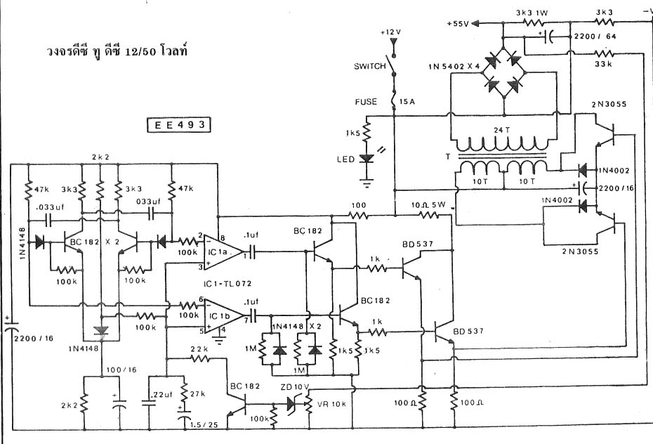 Car 12V to 50V DC Converter Dc Converter Wiring Diagram on