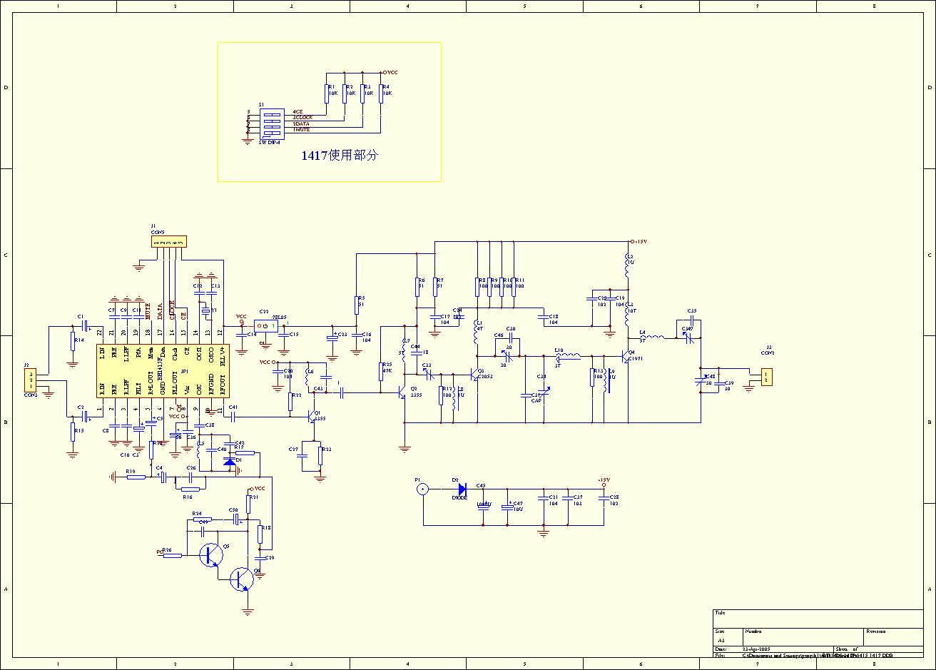 Index Of Schematics Bh1417 Bh1417f Fm Modulator Circuit Schematic